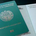 Биометрический паспорт гражданина Узбекистана
