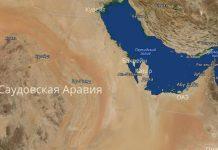 Саудовская Аравия хочет сделать Катар островом